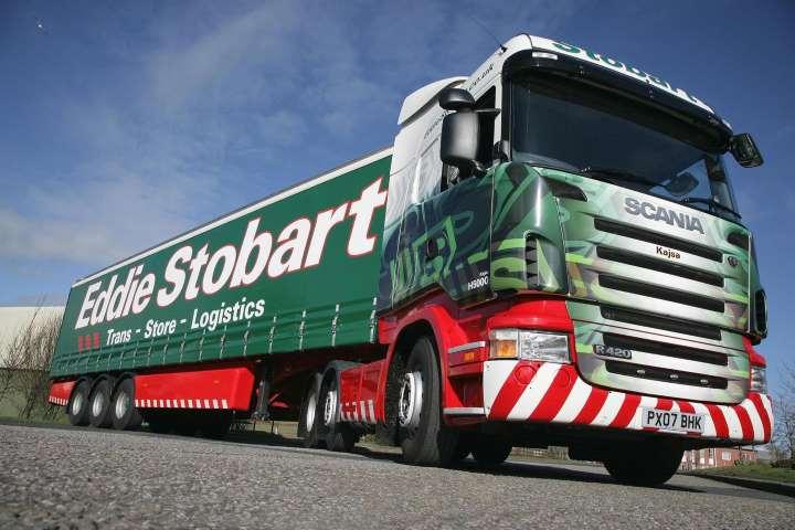 Logistics Information Portal